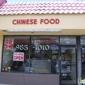 C C Chinese Cooking - Pembroke Pines, FL