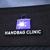 Handbag Clinic and Boutique