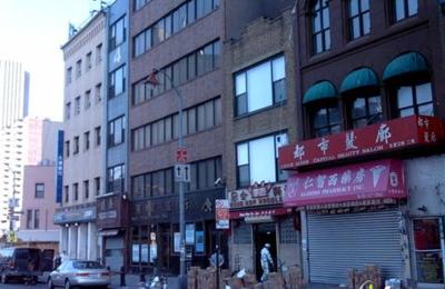 Abacus Insurance Agency Corp - New York, NY