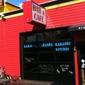 Coasters Bar & Grill - Portland, OR