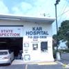 Kar Hospital
