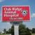 Oak Ridge Animal Hospital