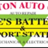 Arlington Auto Center, Joe's Battery & Import Station - CLOSED