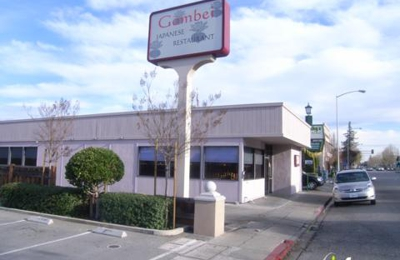 Gombei Japanese Restaurant - Menlo Park, CA