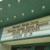 Broadway Theatre Center Box Office