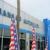 Aransas Autoplex (SALES & SERVICE)