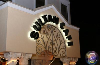 Sultan Cafe & Hookah Lounge 3401 N Federal Hwy Ste 102, Boca