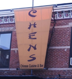 Chen's Chinese & Sushi - Chicago, IL