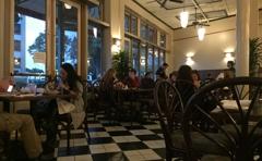 Cafe Pesto