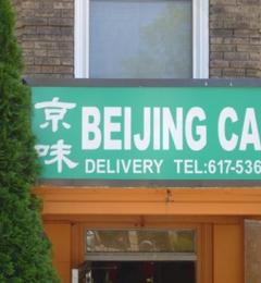 Beijing Cafe - Boston, MA