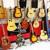 Zen Guitars