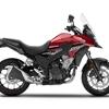 Honda of Glendale Motorcycles