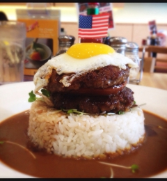 Curry House Restaurant - City Of Industry, CA. Moco loco