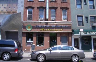 Chinese Musician Restaurant - Brooklyn, NY