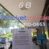 Rocket Locksmith St Charles