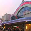 Regal Cinemas Atlantic Station 18 IMAX & RPX