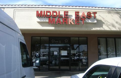 Middle East Market - Orlando, FL