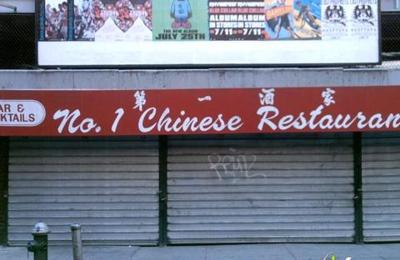 No. 1 Chinese Restaurant - New York, NY