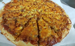 Guiseppe's Pizza