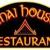 Thai House Restaurant - CLOSED