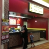 Aunt Ruby's Fish & Wings-Inside SW CENTER MALL