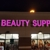 EP Beauty Supply