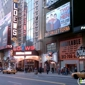 B.B. King Blues Club & Grill - New York, NY
