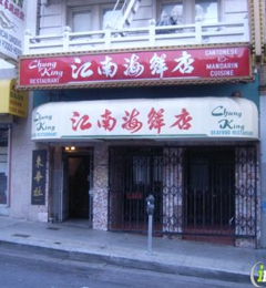 Chung King Restaurant - San Francisco, CA