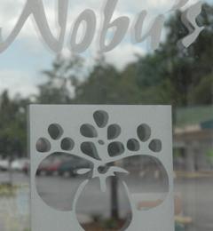 Nobu's Japanese Restaurant - Saint Louis, MO