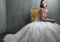 Allure Bridal S Alon - Livonia, MI