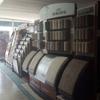 Quality Carpets & Floors, Inc.