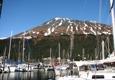Alaska Outdor Gear Outfitter & Rentals - Anchorage, AK