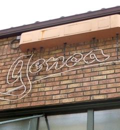 Genoa Restaurant - Portland, OR