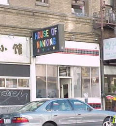 House of Nan King - San Francisco, CA