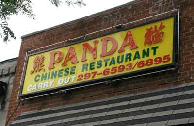 Panda Chinese Restaurant - Detroit, MI