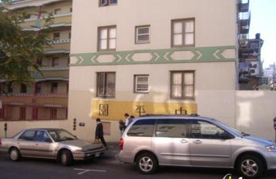 Ping Yuen Resident Improvement Association - San Francisco, CA