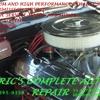 Eric's Complete Auto Repair