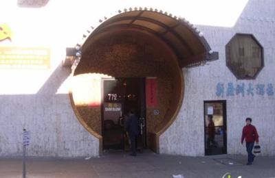 Kung Pao Kosher Comedy - San Francisco, CA