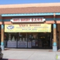 Vans Bakery - San Jose, CA