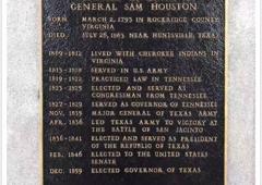 Hermann Park Conservancy - Houston, TX