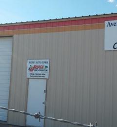 Avery's Auto Repair - Tucson, AZ