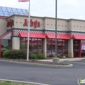 Arby's - Indianapolis, IN