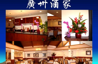 Canton Seafood Restaurant - Honolulu, HI