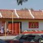 McDonald's - Newark, CA