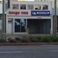 Rouse Tire Service Inc. - Oakland, CA
