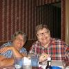 Houston Inn Restaurant