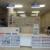 Sun Rx Pharmacy