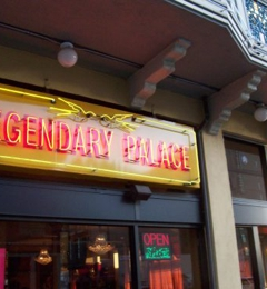 Legendary Palace - Oakland, CA