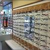 Rinkov Eyecare Centers