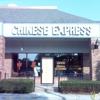Chinese Express